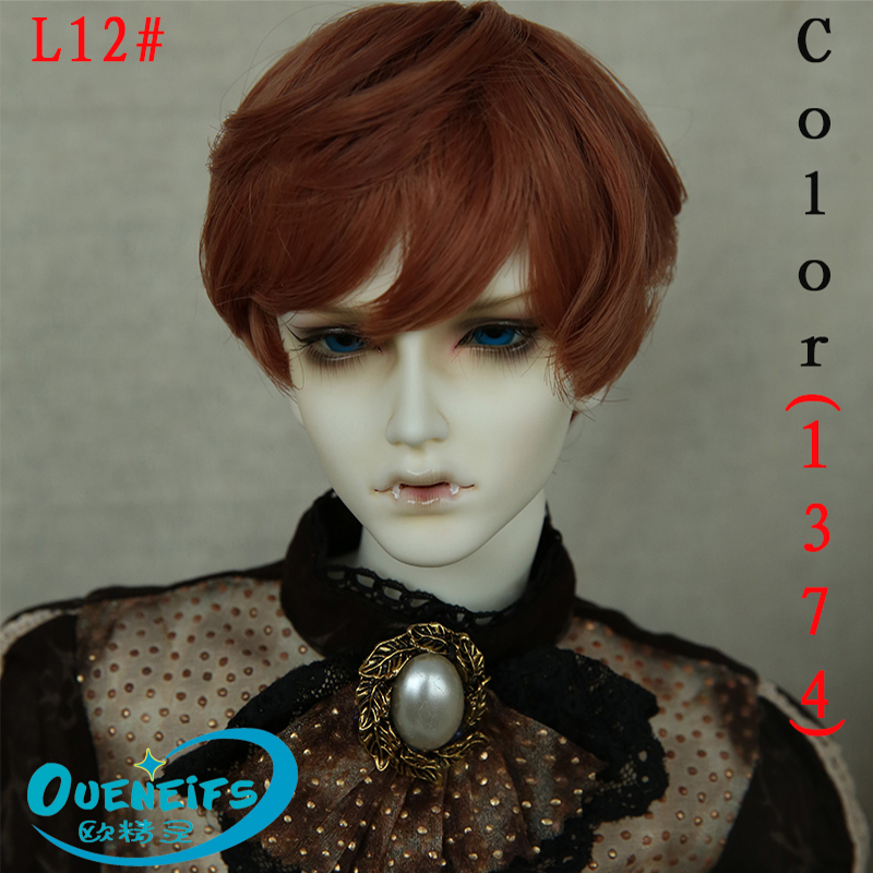 Wig For BJD Doll L12# free shipping 9-10 inch 1/3 high-temperature wigman short bjd doll Wigs with bangs fashion stylish hair gorgeous bouffant capless short side bang human hair wig for women