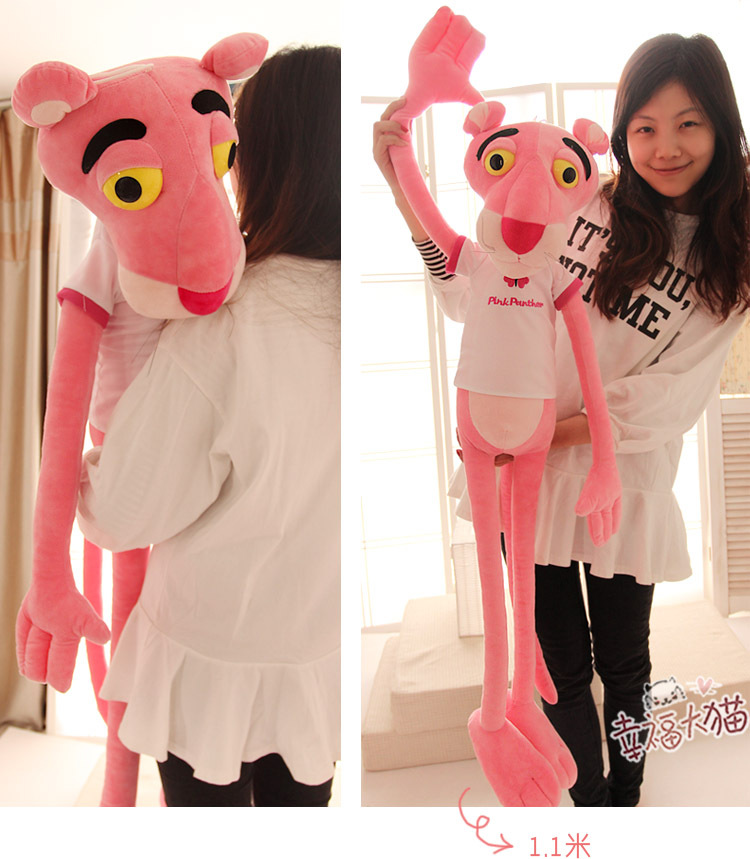 huge 150cm pink panther plush toy dressed cloth panther doll toy birthday gift t9896 the huge lovely hippo toy plush doll cartoon hippo doll gift toy about 160cm pink
