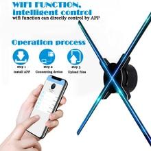 50 см 4 вентилятор голографический вентилятор свет с Wi Fi управление 3D Голограмма рекламы дисплей светодиодный вентилятор голографической визуализации