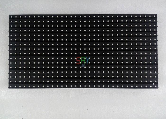 P10 outdoor module (2)