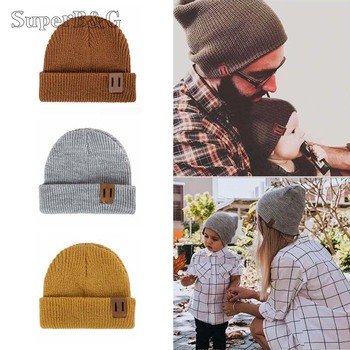 New Children Winter Hat Kids Adult Soft Warm Beanie Hat Boys Girls Crochet Elasticity Knit Hats woman men Casual Warm Cap