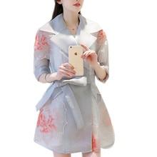 Europe Sun Protection Cloth Elegant Eropean V Collar Short Sleeved Waist Thin Fluffy Dress OL Girl Top  Print Women Outerwear