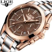 купить LIGE Men Watches Military Sports Watch Top Brand Luxury Business Fashion Waterproof Full Steel Quartz Clock Relogio Masculino по цене 1432.24 рублей