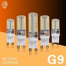 G9 lampe à LED 7 W 9 W 10 W 11 W Ampoule De Maïs AC 220 V SMD 2835 3014 48 64 96 104 LED s Lampada lumière LED 360 degrés Remplacent la Lampe Halogène