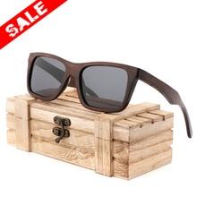 Promotional men bamboo sunglasses polarized Lenses  Handmade Wood Products for Men and Women UV400 Polarized Lenses Gifts
