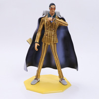9.5 One Piece Marine Admiral Borsalino Kizaru POP DX ver. Boxed 24cm PVC Anime Action Collection Figure Model Doll Toys Gift