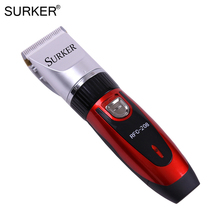 Surker New Expert Clipper Hair Trimmer Beard For Males Electrical Cutter Hair Decreasing Machine Haircut Extra Battery 110V-240V