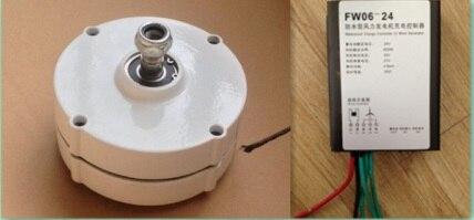 DC 200 w 24 v bas régime générateur à aimant permanent alternateur