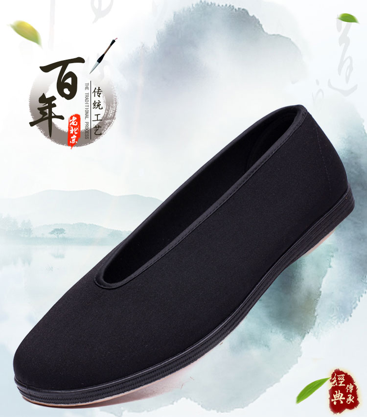 KOUY Scattered Cherry Blossom Closed Toe Cotton Slippers Warm Soft Indoor Shoes Non-watertight