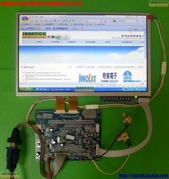 G12 73002000851C E203460 U10 H92 readboy LCD screen