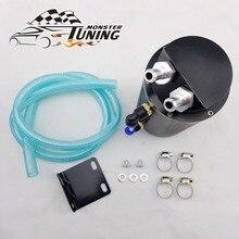 Тюнинг Монстр Универсальный алюминиевый турбо двигатель круглый маслоуловитель БАК может резервуар производительность серебро, черный, красный, синий с логотипом
