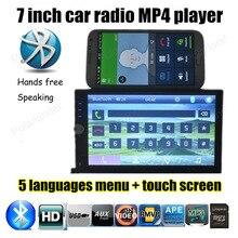 Профессиональное вспять приоритет 2 Din 7 дюймов HD Автомобильный MP5 стерео Радио Аудио Плеер FM Aux Вход USB/TF Порт сенсорный экран