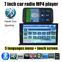 Professonal Reversing Priority 2 Din 7 Inch HD Car MP5 Stereo Radio Audio Player FM Aux