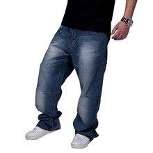 ผู้ชายกางเกงยีนส์ขากว้างขากว้างกางเกงหลวม Hip Hop สเก็ตบอร์ดกางเกงยีนส์ตรงกางเกง Harem Baggy กางเกงชายเสื้อผ้าบวกขนาด 30 46
