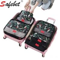 Travel Luggage Storage Sorting Organizer Clothing Wardrobe Storage Bag Shoes Bag Packing Cube