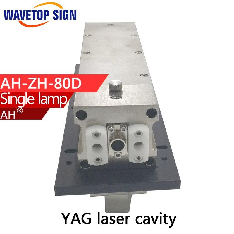 Single lamp laser cavity AH-ZH-80D Reflector cavity length 80mm YAG laser welding machine use for YAG laser cutting machine dia40mm focal length 150mm 2 pieces combined yag cutting machine laser focus lens