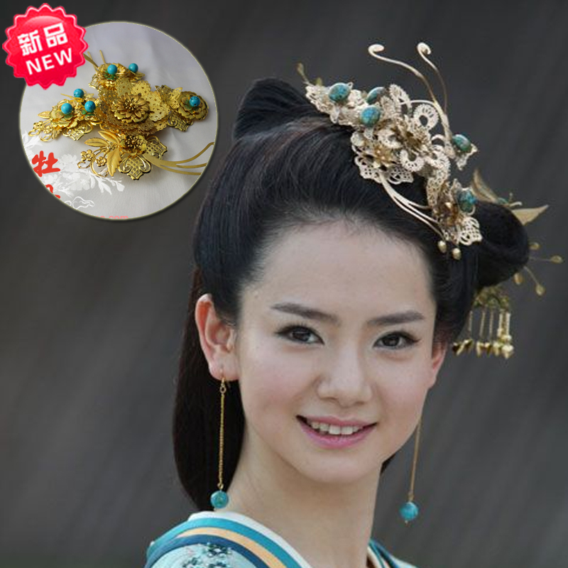 Princess GuanTao hair accessory costume hanfu hair tiaras for TV Scheme of Beauty Bride Hair Jewelry Hair Accessories 00009 red gold bride wedding hair tiaras ancient chinese empress hair piece