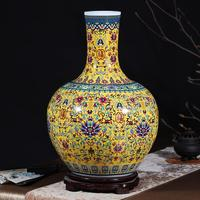 Jingdezhen 55cm Tall Yellow Ceramic Porcelain Vase for Home Decor