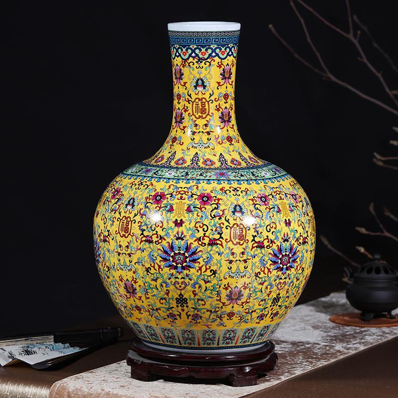 Jingdezhen 55cm Tall Yellow Ceramic Porcelain Vase for Home Decor