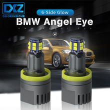 цена на DXZ 2PCS  120W H8 Angel Eyes LED Marker XTE 1600LM White 6000K for BMW E90 E92 X5 E71 X6 E82 M3 E60 E70