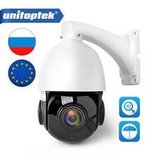 4 дюймов мини-размер 1080 P 4MP 5MP IP PTZ камера сеть Onvif 30X Zoom PTZ ip-камера видеонаблюдения 50 м IR ночного видения скоростные купольные камеры