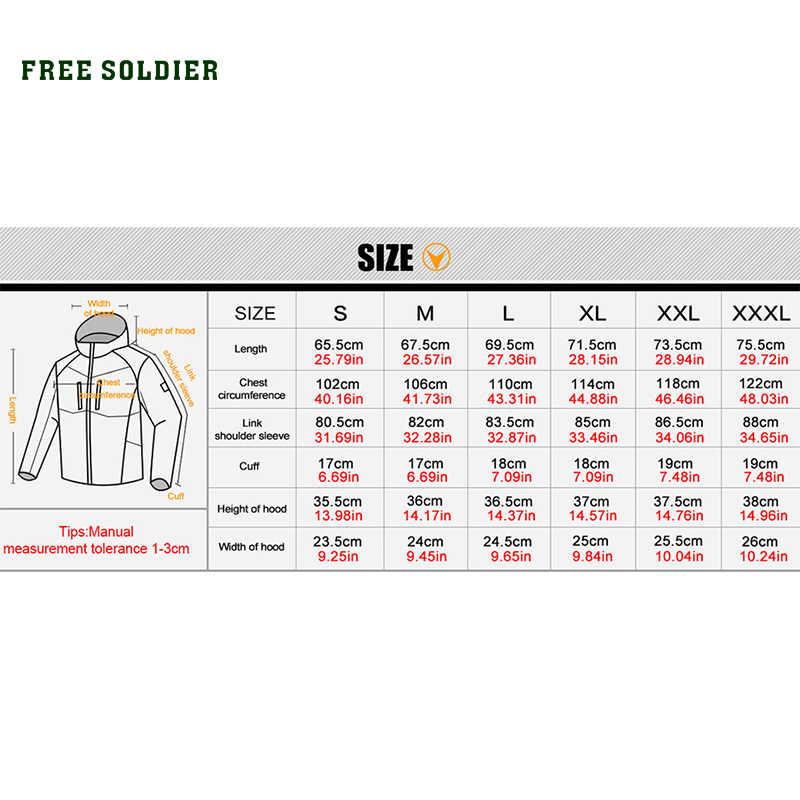 を無料の兵士屋外スポーツチミリタリーキャンプハイキング戦術軍事 skincoat UV 保護超軽量ジャケット通気性のコート