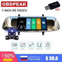 7 Inch Touch Screen Car Dvr Camera Rearview Mirror Dual Lens G sensor DVR HD 1080p Night Vision Dashcam Registratory Camcorde