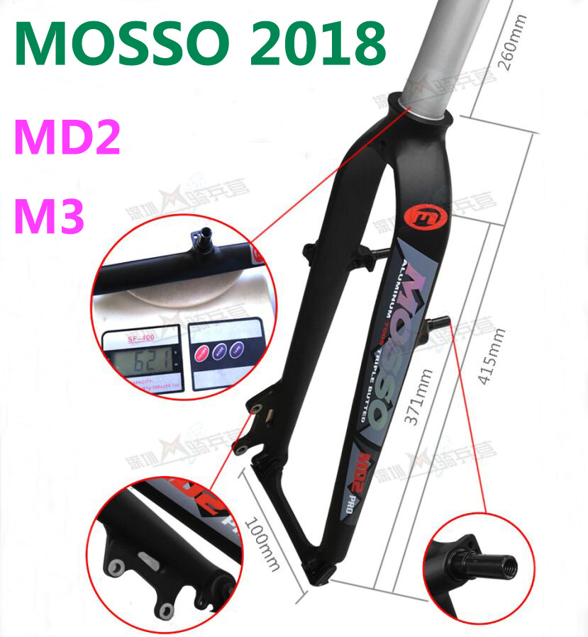 2018 Mosso Fork MD2 M3 MTB/Road Fork 26 27.5 Bicycle Fork suspension Front forks mosso fork m5 m3 md2 mtb bike fork 26 27 5 29er road bicycle fork suspension front forks hot selling 2018
