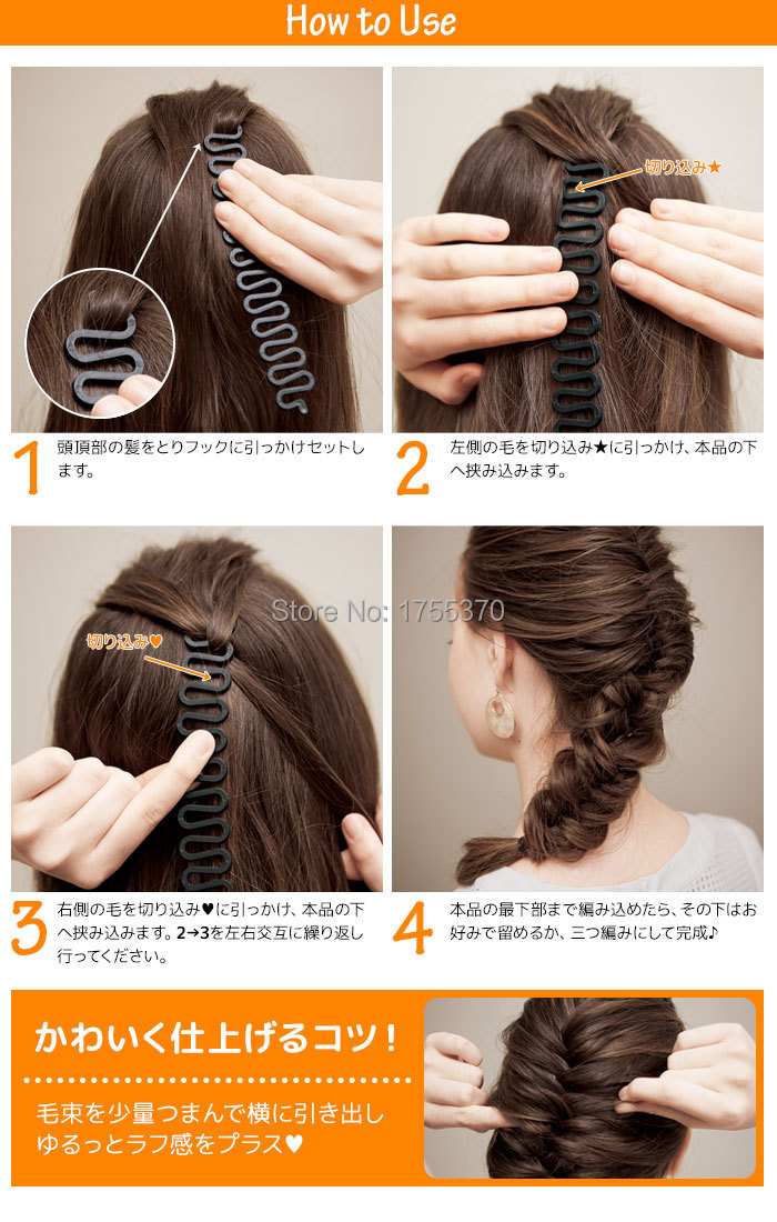 Fashion Magic Hair Braiding Fisk Bond Waves Braider Tool Roller Med - Hårpleje og styling - Foto 2