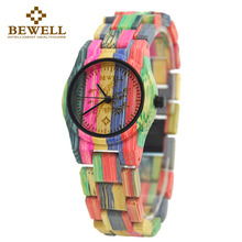 BEWELL 2017 Fashion Full Bamboo Wood Watch Women's watch Top Luxury Brand Women for Gifts Ladies Watch relogio feminino 105DL
