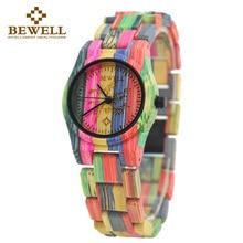 BEWELL 2017 de Moda Llena de Bambú De Madera Reloj reloj Superior de la Marca de Lujo de Las Mujeres para Los Regalos de Las Mujeres de Las Señoras Del Reloj relogio feminino 105DL