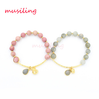 8mm Argentine Rhodonite Flash Stone Ball Beads Bracelets Natural Stone Charms Accessories Adjustable Reiki  Jewelry For Women