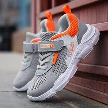 ULKNN-baskets résistantes à l'usure pour enfants, chaussures de sport pour garçons, version tissée, respirantes, volantes, antidérapantes, chaussures décontractées