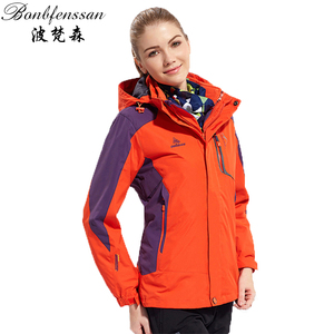 Women Winter 3 in 1 Inner Flee