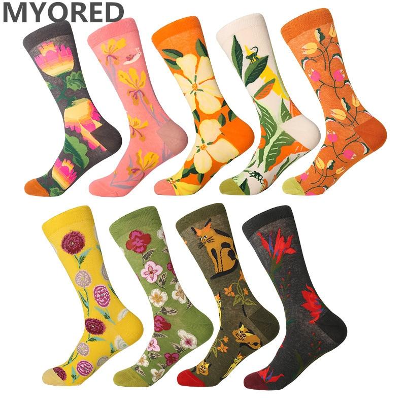 MYORED 1 pair drop shipping women socks christmas gift short socks colorful flower pattern harajuku creative funny gift socks