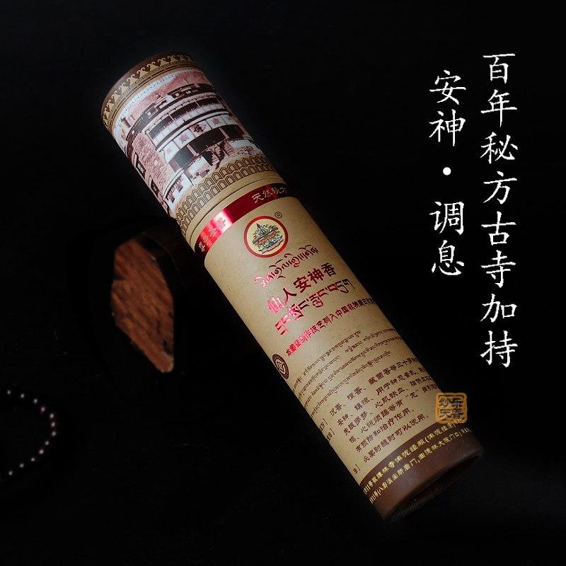 Tibet mindrolling incenso Natural varas Alivia A ansiedade, Famoso Templo de bênçãos. Bom Cheiro Dissipar a Energia Negativa de incenso