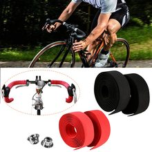 Access Road Bike Bicycle Handlebar tape Camouflage Cycling Handle Belt Cork Wrap with Bar Plugs save