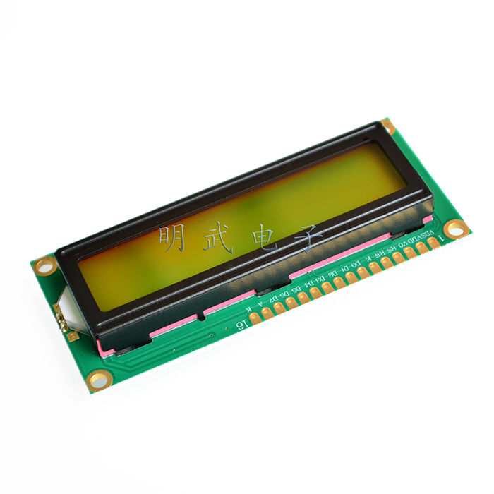 16*2 Module Display 1602 5V LCD Yellow Green+Black 1602A LCD1602 Best quality favourite 1602 1f
