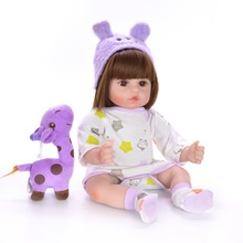 18 inches 1.2kg mini princess reborn baby doll and a Purple hat plush toy gift for girls cute bebes reborn dolls Fake baby toy 15g brown and blonde 100% pure natural fashion mohair doll hair 6 inches for reborn baby dolls angora goat wig accessories