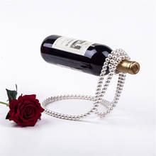 3d Волшебная металлическая жемчужная стойка для виски держатель