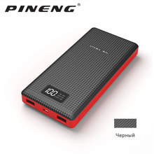Original  PINENG Power Bank PN - 969 20000mAh Dual USB External Mobile Battery Charger Li-Polymer For phone power bank цены онлайн