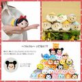 Free Shipping TS Snow White and 7 Dwarfs 8pcs/lot UM whole set mobile screen cleaner wiper key chain bag hanger plush toys gifts