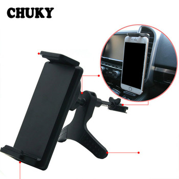 Universal Car Windshield Mount Stand cell phone Bracket GPS Holder For Abarth Fiat 500 BMW E60 Mercedes Benz W204 Volvo XC90 V70 image