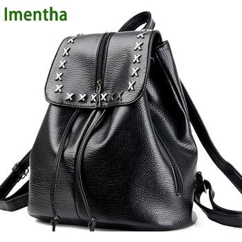 2017 women Bagpack Female X rivet  shiny leather black Backpack Women Back Pack Lady School Bags for Teenagers girls