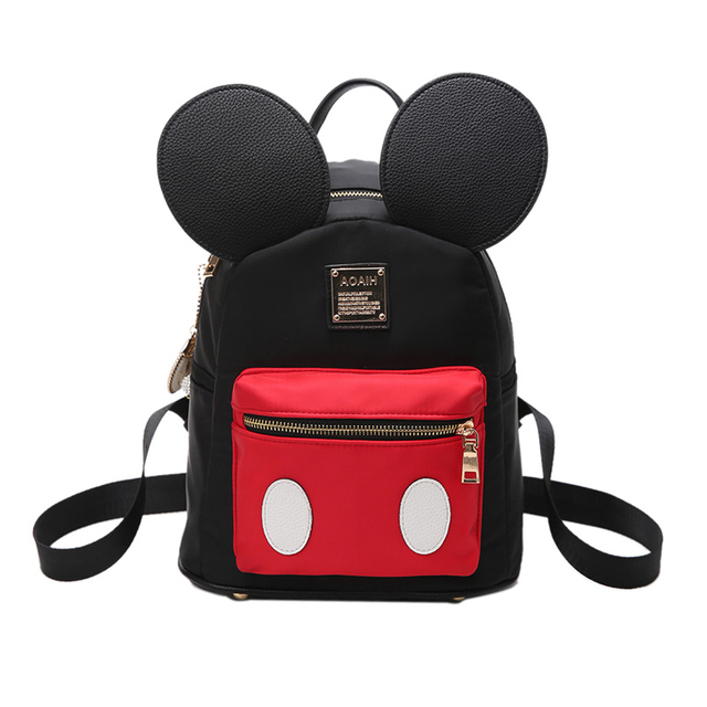 2017 Cute Backpack Minnie Shape Female School Bag Pu Leather Kids