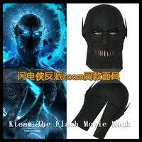 Hoogwaardige Halloween Party Cosplay Movie Thema De Flash Masker DC film Cosplay Kostuum Prop Volledige Hoofd Masker Latex Partij Maskers Speelgoed