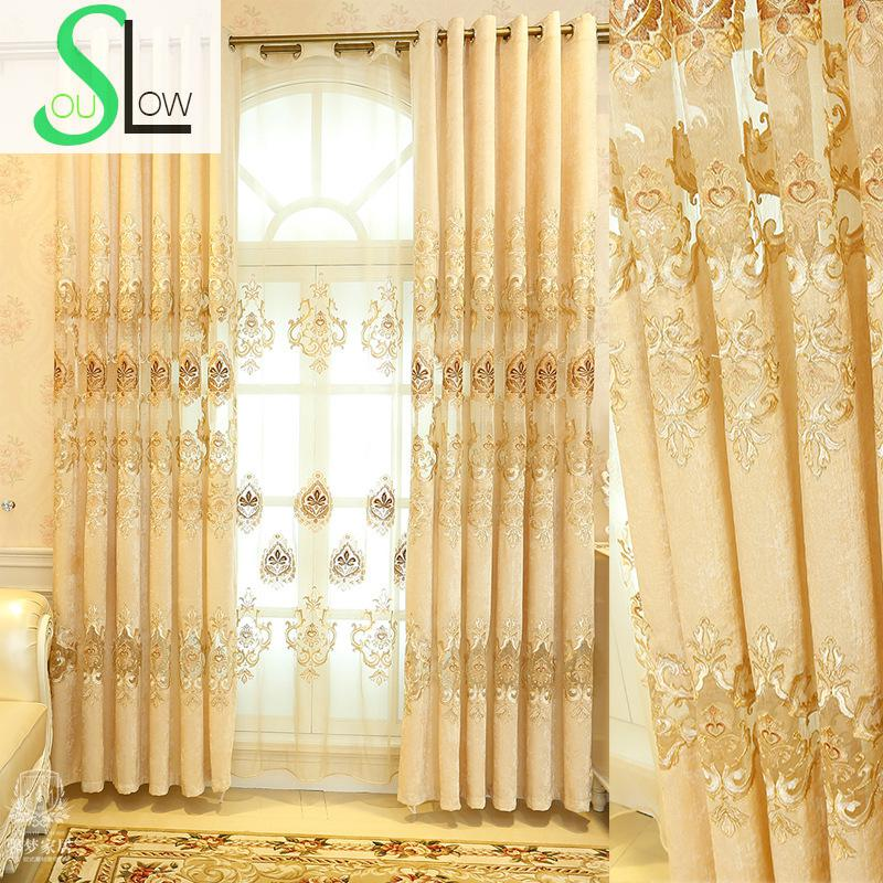 New Kitchen Curtains For Less: Slow Soul Beige Modern European Chenille Luxury Curtains