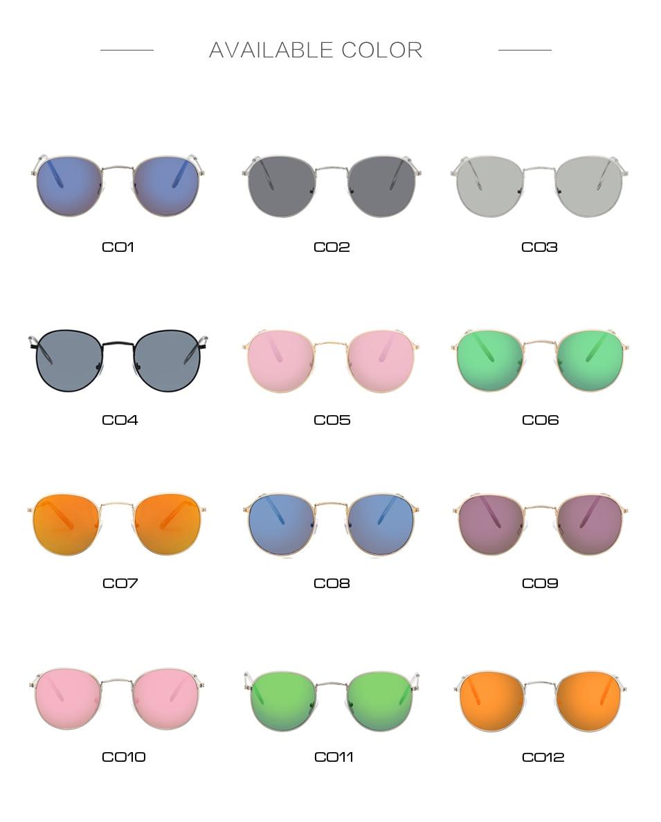 sun glasses superproductonline