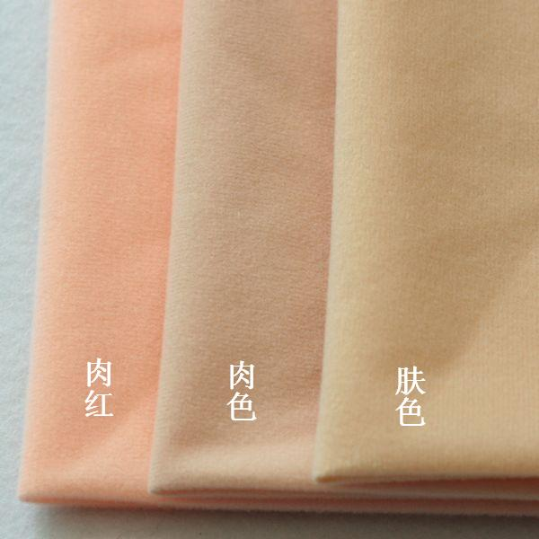 3PCS/LOT Doll Skin Fleece Fabric Tissue Solid Color Plush Cloth For Sewing Patchwork Quilting Flesh Tissue