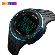SKMEI 1219 Men Digital Watch LED Display Waterproof Male Wristwatches Chronograph Calendar Alarm Sport Watches Relogio Masculino cheap Plastic CN(Origin) 25 5cm 5Bar Buckle ROUND 24mm 13mm Resin Complete Calendar Water Resistant Stop Watch Back Light Multiple Time Zone
